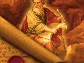 O Códice de Patmos